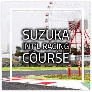 Suzuka International Race Course
